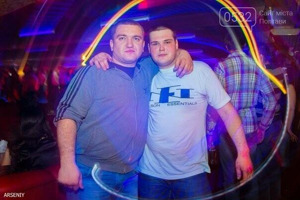 Ночной клуб толстушка освещение ночных клубах