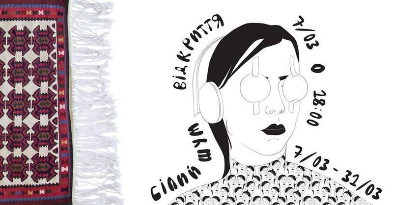8754d2c0779ca9 Виставка «Білий шум» є продовженням розвідок з мистецтва полтавських 90-х.  Першим проектом за результатами дослідження стала експозиція «ДуСт:  неформальне ...