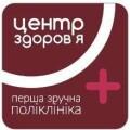 ТОВ «КП ЛД Центр здоров'я» в Полтаве