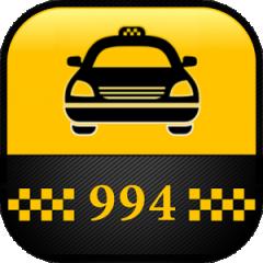 Идеальное такси 994