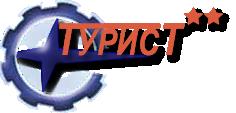 Логотип - Готельний комплекс Турист у Полтаві