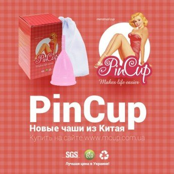 Интернет-магазин товаров женской гигиены MCUP.com.ua