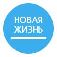 Логотип - Новая жизнь, фитопрепараты в Полтаве