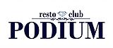 Resto Club PODIUM, Ресто клаб Подіум в Полтаві