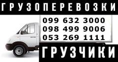 Такси Грузовичок 691111, грузоперевозки,грузчики в Полтаве