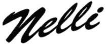 Логотип - Авторское ателье Nelli - свадебные, бальные платья в Полтаве