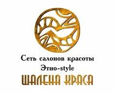 Логотип - Шалена краса, мережа салонів краси