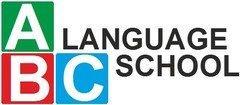 Логотип - ABC Language School, школа іноземних мов у Полтаві