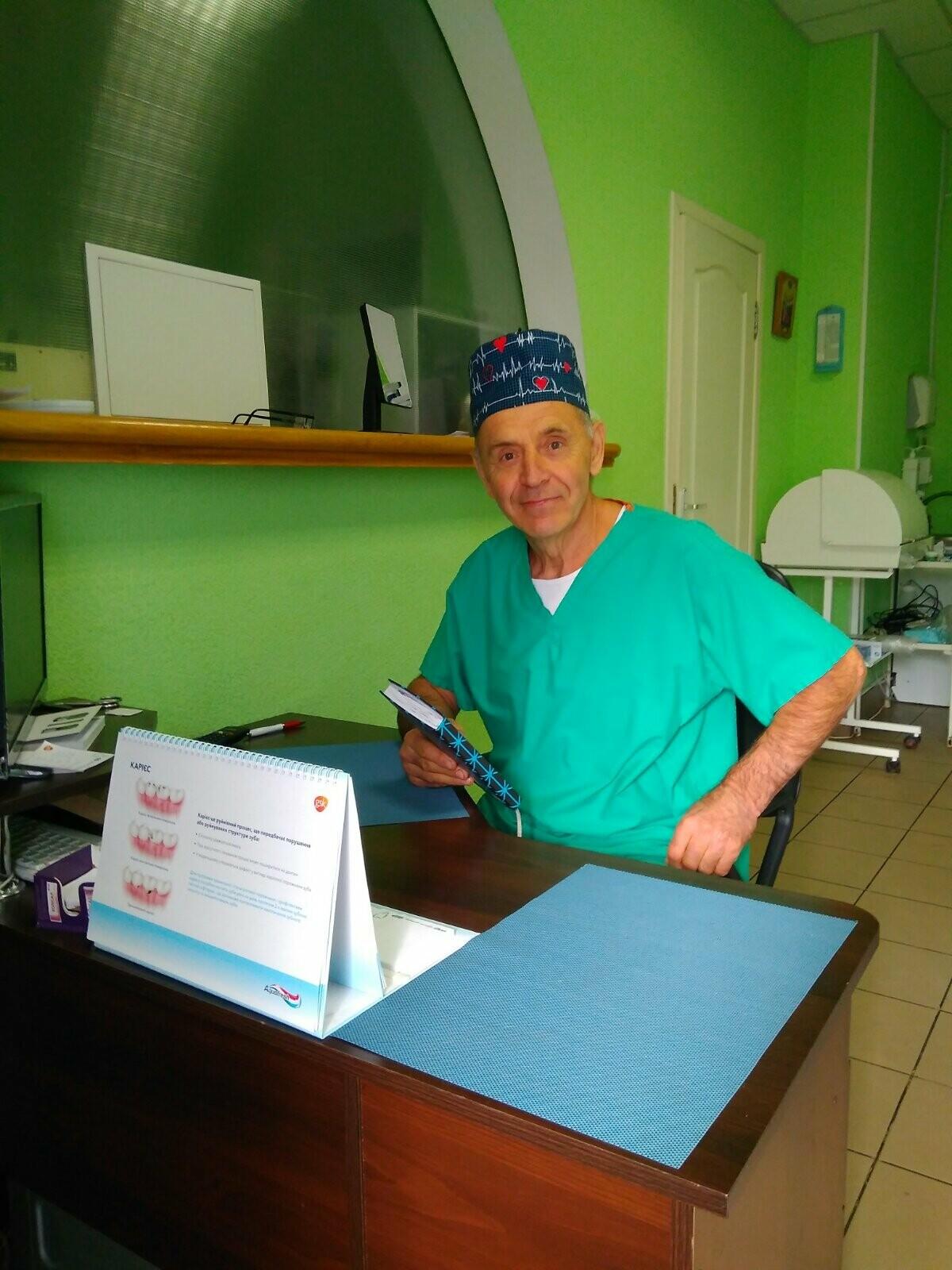 Стоматологія Григоришина І.І. - ангел-охоронець Ваших зубів!, фото-1