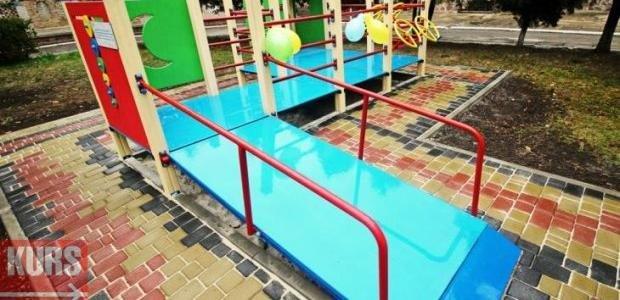 У Полтаві з'явиться майданчик для особливих дітей