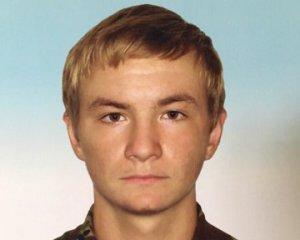 21-річний Костянтин Рома загинув на російсько-українській війні 8 серпня.