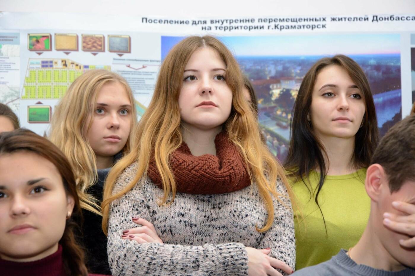 Фонд Бориса Колеснікова запустив масштабний проект для студентів з поїздкою в Дубай, фото-2