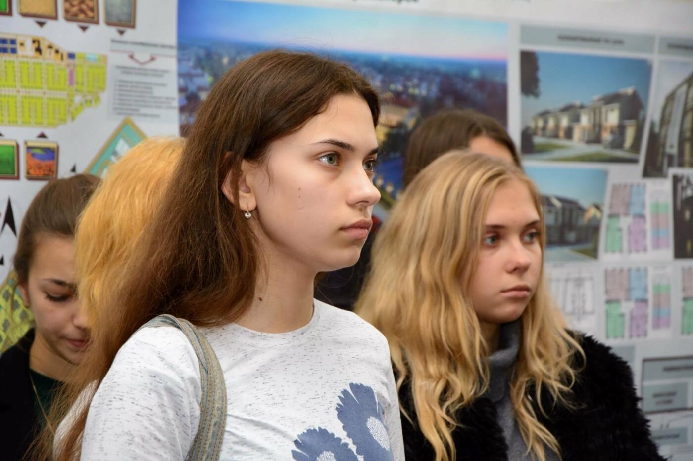 Фонд Бориса Колеснікова запустив масштабний проект для студентів з поїздкою в Дубай, фото-1