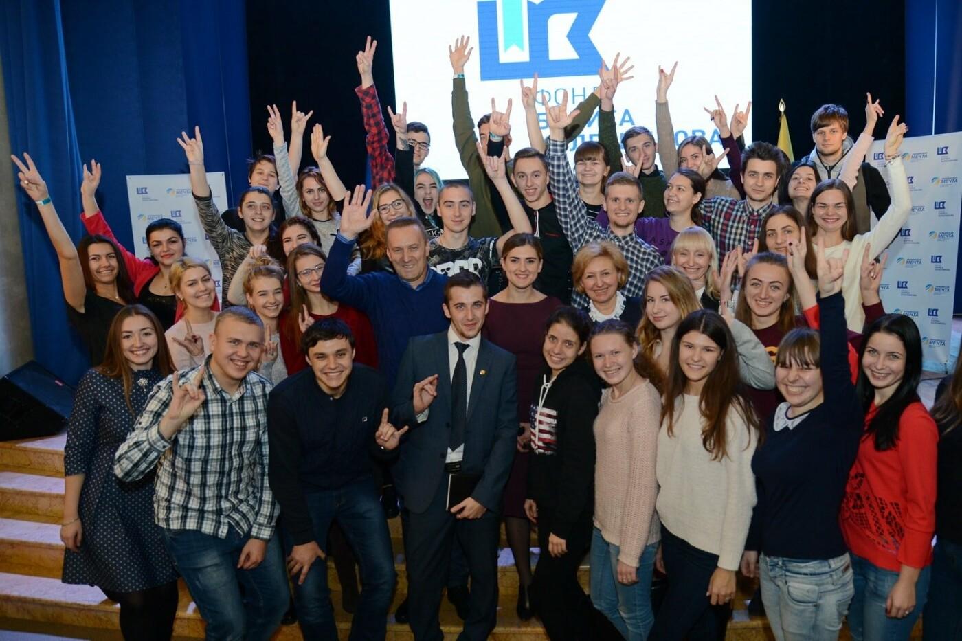 Ти – студент вузу харчових технологій? Приєднуйся до проекту та їдь до Німеччини! , фото-2
