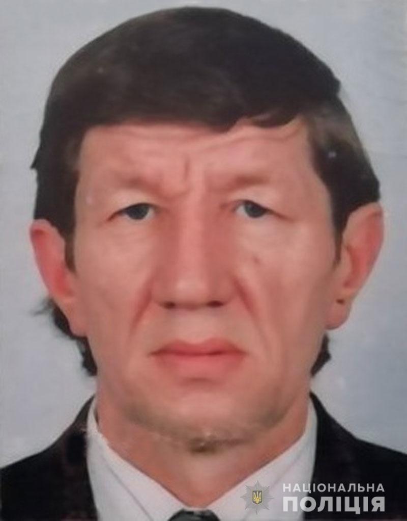Поліція Полтави розшукує зниклого Юрія Пролубнікова , фото-1