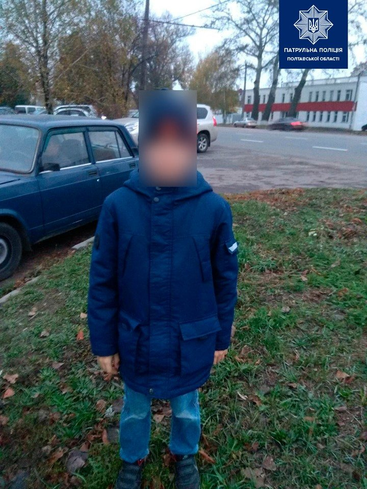 Хлопчика, що загубився, оперативно розшукали полтавські патрульні, фото-1