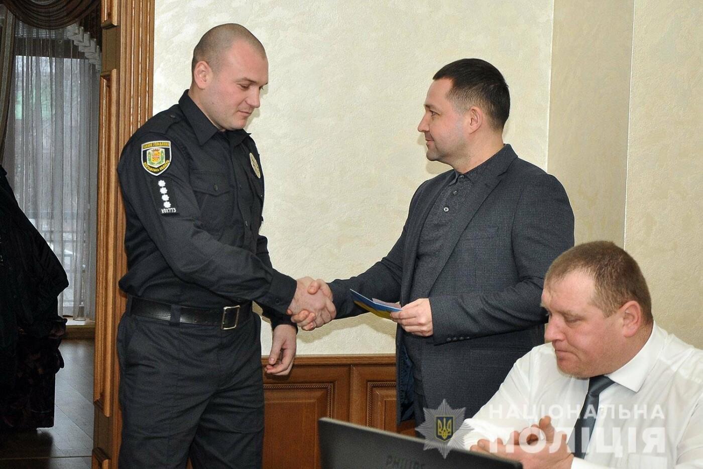 У Полтаві нагородили поліцейських, які оперативно розкрили вбивство немовляти, фото-4
