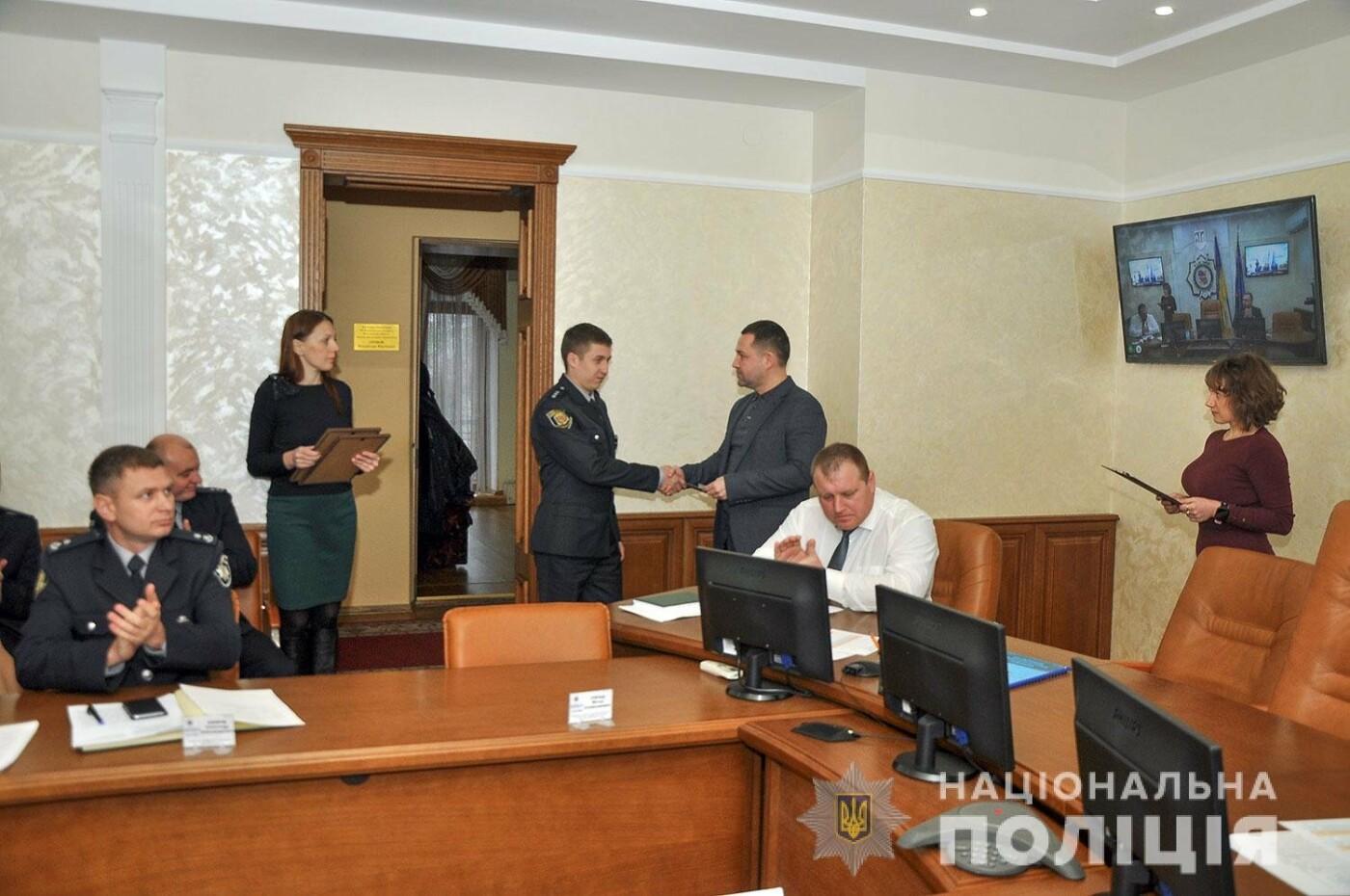 У Полтаві нагородили поліцейських, які оперативно розкрили вбивство немовляти, фото-3