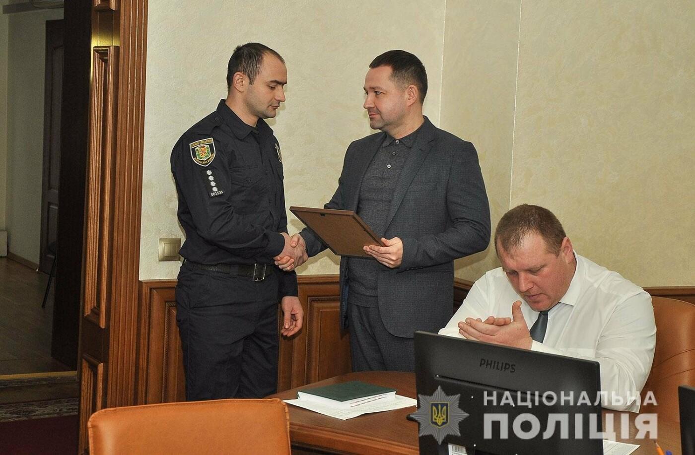 У Полтаві нагородили поліцейських, які оперативно розкрили вбивство немовляти, фото-2