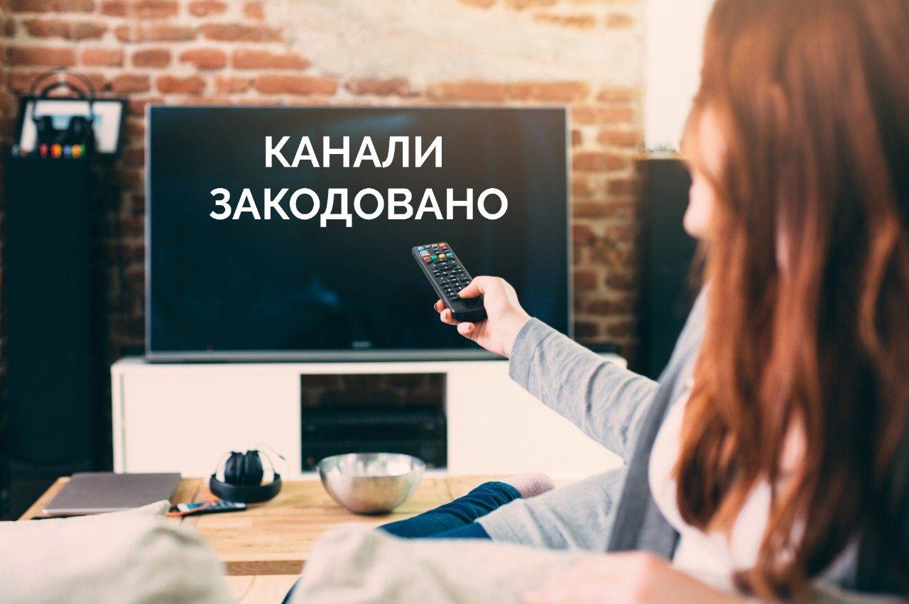 Після блокування «тарілок»  ВОЛЯ може стати надійним супутником телеглядача, фото-1