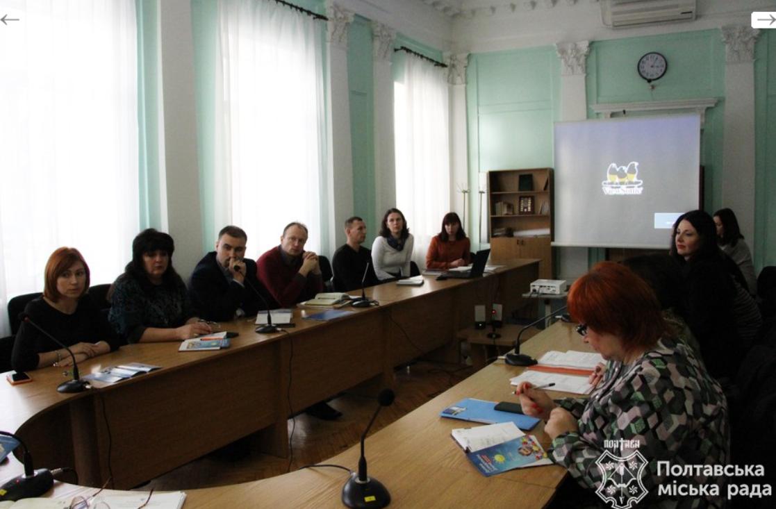 Міська влада Полтави готова підтримувати дітей з синдромом Дауна, фото-1