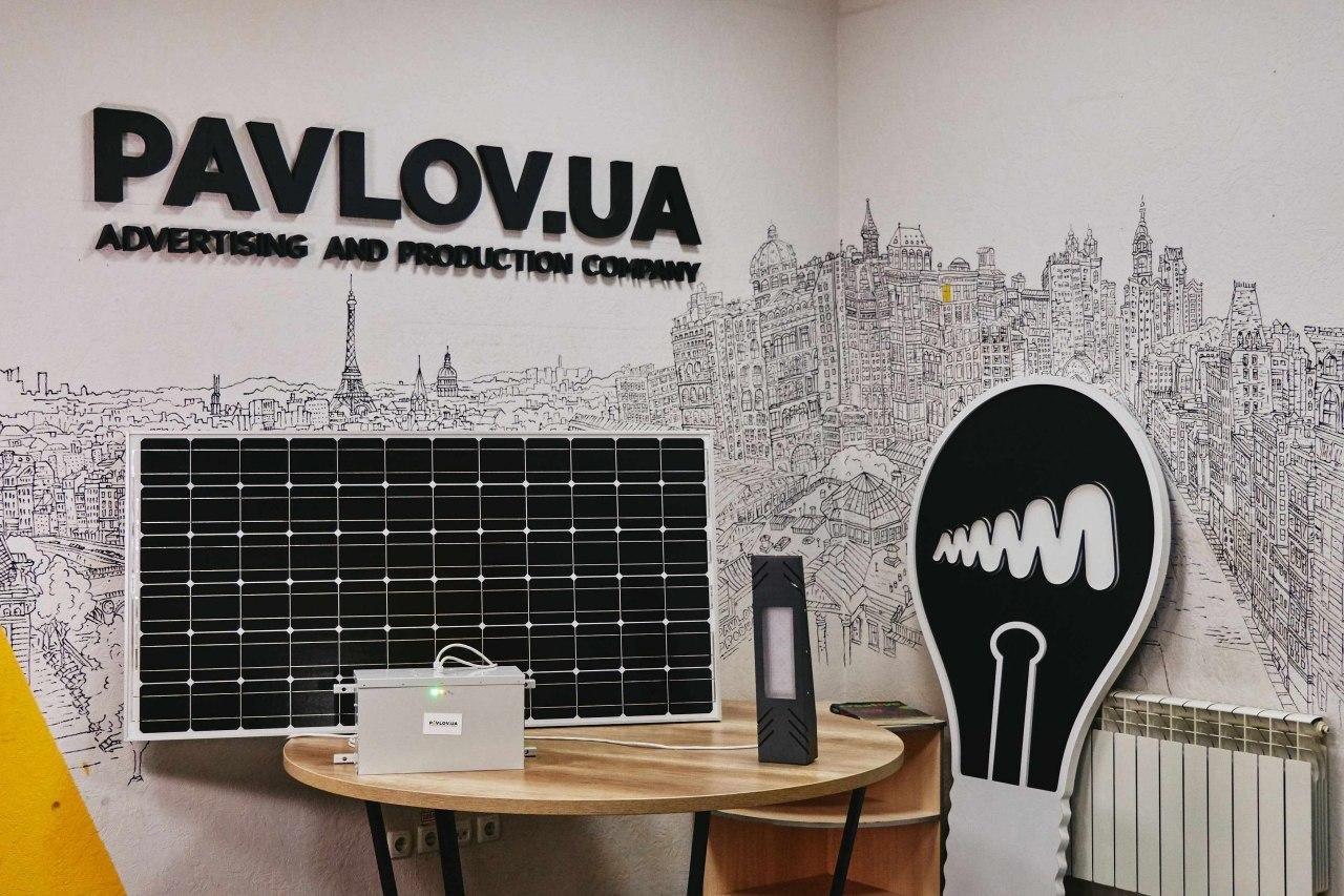 Вигідне рішення для територіальних громад України - системи автономного освітлення, фото-2