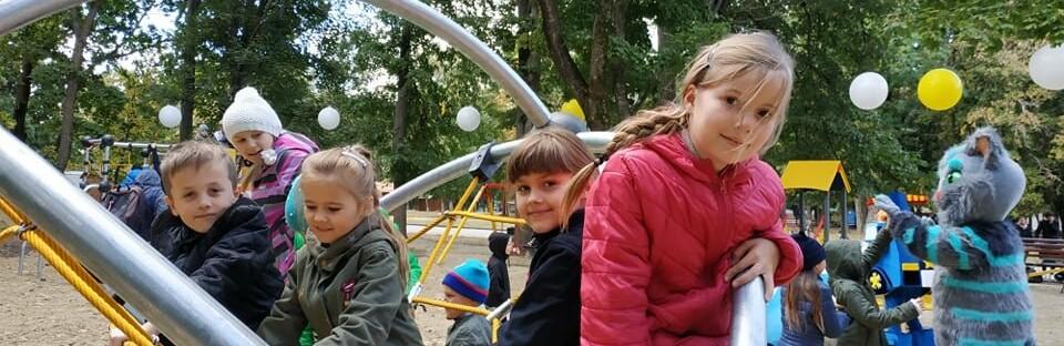 У Полтаві відкрили дитячий інклюзивний майданчик