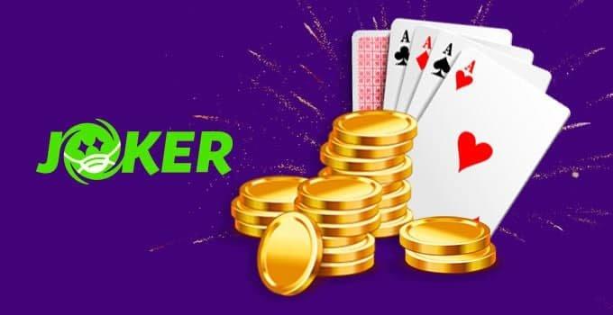 Joker casino – твой лучший друг в сфере азартных онлайн игр